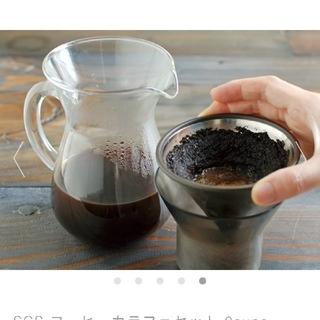 アクタス(ACTUS)の専用です*KINTO コーヒーカラフェ 2cup*(調理道具/製菓道具)