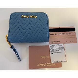 miumiu - ミュウミュウ財布美品コインケースポーチウォレットmiumiu