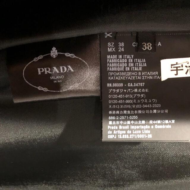 PRADA(プラダ)のプラダPRADAロングコート 黒 レディースのジャケット/アウター(ロングコート)の商品写真