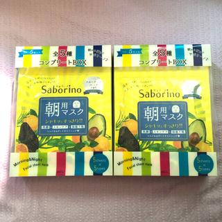 イシザワケンキュウジョ(石澤研究所)のSaborino サボリーノ 朝マスク コンプリート5種類セット×2箱(パック/フェイスマスク)
