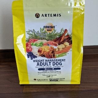 アーテミス(ARTEMIS)のアーテミス ウェイトマネージメント アダルトドッグ 3kg(ペットフード)