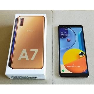 Galaxy - Galaxy A7 ゴールド SIMフリー 楽天モバイル