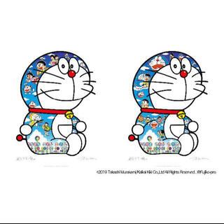 ショウジ様 おすわりドラえもん 村上隆 2枚セット(ポスター)