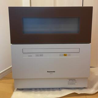 Panasonic - Panasonic NP-TH1 食器洗い乾燥機