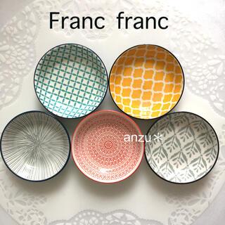 Francfranc - フランフラン 小皿 豆皿 5枚セット
