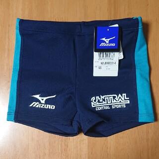 MIZUNO - セントラルスポーツ スイミングパンツ