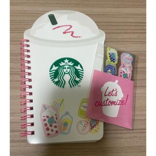 スターバックスコーヒー(Starbucks Coffee)のStarbucks スターバックス フラペチーノリングノート&マスキングシール(ノート/メモ帳/ふせん)
