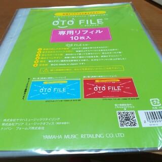 ヤマハ(ヤマハ)のオトファイル OTO FILE 専用リフィル10枚入り(クラリネット)