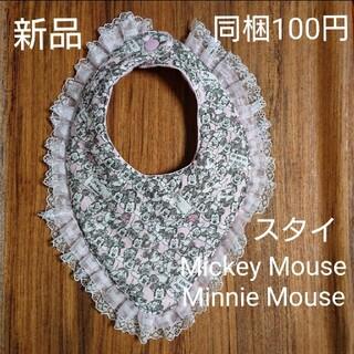 Disney - 【新品 未使用】ミッキー マウス ミニー マウス 女の子 スタイ ディズニー