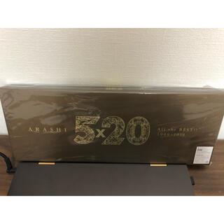 嵐 - 新品未開封 嵐 5×20 初回限定盤1