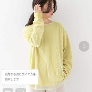 ケービーエフ(KBF)のチュールトップス&ロンT(Tシャツ(長袖/七分))