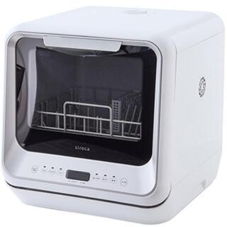 シロカ 食器洗い乾燥機 工事不要 SS-M151(食器洗い機/乾燥機)
