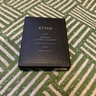 ETVOS - ETVOS ミネラルクラッシィシャドー スモーキーブラウン