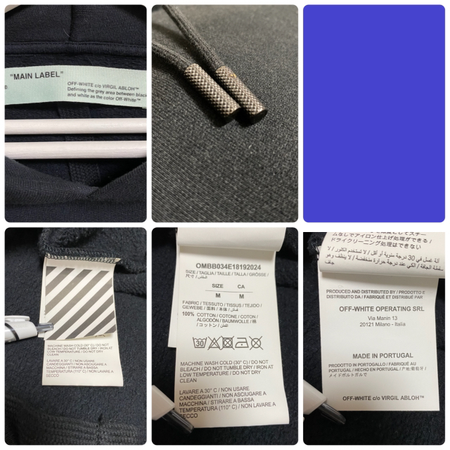 OFF-WHITE(オフホワイト)のOff-white パーカー メンズのトップス(パーカー)の商品写真