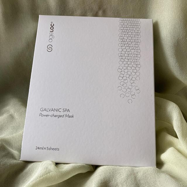 ニュースキン  パワーチャージマスク コスメ/美容のボディケア(その他)の商品写真