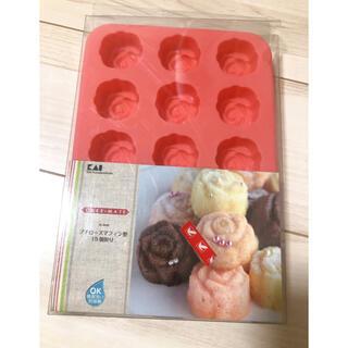 カイジルシ(貝印)のプチローズマフィン型 15個取り(調理道具/製菓道具)