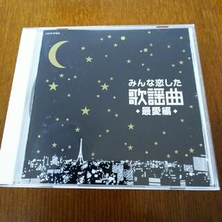 コロンビア(Columbia)のCD  アイドル・スター 他(ポップス/ロック(邦楽))