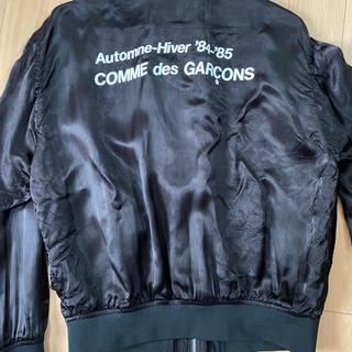 コムデギャルソン(COMME des GARCONS)の早い者勝ち!コムデギャルソン CDG スタッフブルゾンsize L(ブルゾン)