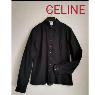 セリーヌ(celine)のCELINE セリーヌ ストレッチコットン シャツ ブラウス 黒 Lサイズ 40(シャツ/ブラウス(長袖/七分))