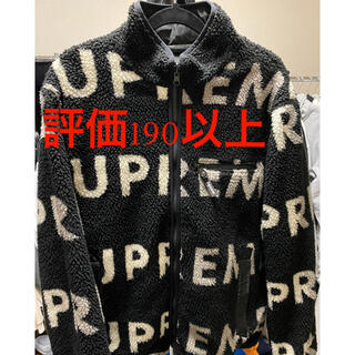 シュプリーム(Supreme)のSUPREME Reversible Logo Fleece Jacket(ブルゾン)