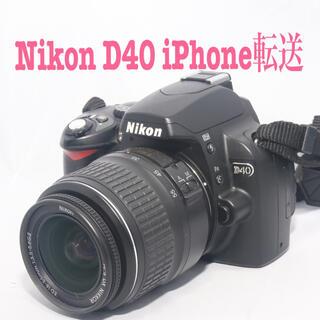Nikon - ❤️Nikon D40 ⭐️ニコン デジタル一眼レフ⭐️iPhone転送❤️