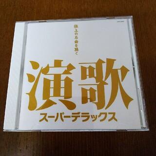コロンビア(Columbia)のCD  アイドル・スター  他(演歌)