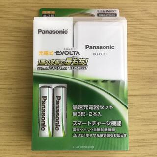 Panasonic - Panasonic エボルタ