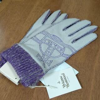 Vivienne Westwood - 新品!ヴィヴィアンウエストウッド レディース手袋