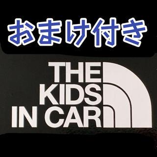 【おまけ付】THE KIDS IN CAR カッティング ステッカー