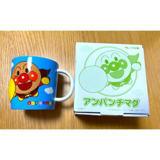 アンパンマン - 【新品 未使用 非売品】アンパンマン ♡ マグカップ アンパンチマグ 磁器