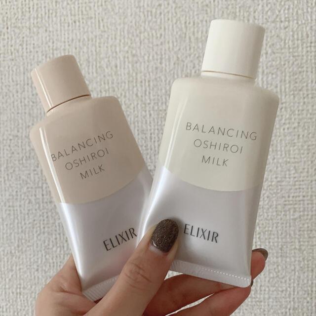 ELIXIR(エリクシール)のF☆F様専用 エリクシール ルフレ バランシング おしろいミルク コスメ/美容のベースメイク/化粧品(化粧下地)の商品写真