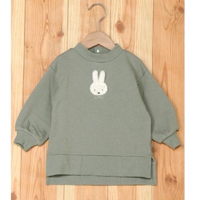 petit main(プティマイン)のプティマイン ミッフィートレーナー 90cm キッズ/ベビー/マタニティのキッズ服女の子用(90cm~)(Tシャツ/カットソー)の商品写真
