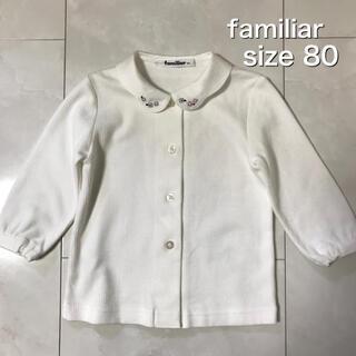 familiar - 《美品》 familiar お花 長袖ブラウス 80