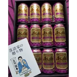 アサヒ(アサヒ)のアサヒスーパードライジャパンスペシャル 冬限定缶ビールセット① JH-3N(ビール)