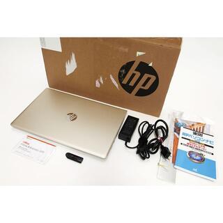 【超美品】HP Pavilion 15-cc108TU【正規office付】
