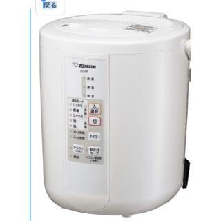 ゾウジルシ(象印)の象印 スチーム式加湿器 EE-RQ35-WA ホワイト(加湿器/除湿機)