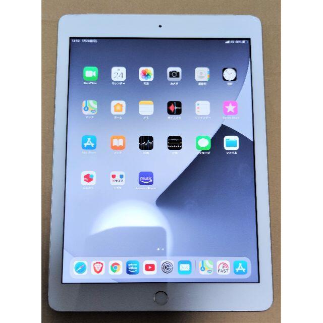 Apple(アップル)のiPad2017 Wi-Fi+Cellular 32GB  スマホ/家電/カメラのPC/タブレット(タブレット)の商品写真