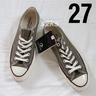 CONVERSE - converse チャックテイラー コンバース ct70 カーキ 27cm