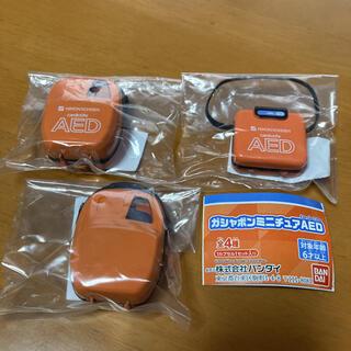 BANDAI - ガシャポン ミニチュア AED ガチャ