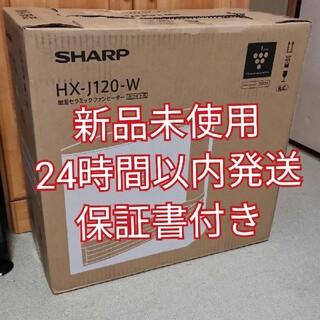 シャープ(SHARP)の加湿セラミックファンヒーター HX-J120-W(ファンヒーター)