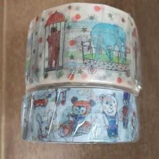 フランシュリッペ(franche lippee)のフランシュリッペ  2種類  sale 太 · 細  マステ  2巻セット(テープ/マスキングテープ)