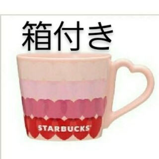 Starbucks Coffee - バレンタイン 2021 マグステッカーハート 296ml