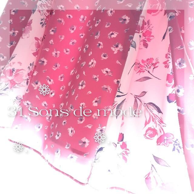 31 Sons de mode(トランテアンソンドゥモード)の新品トランテアンソンドゥモード 2020小花柄レースアップスカート ベリーピンク レディースのスカート(ひざ丈スカート)の商品写真