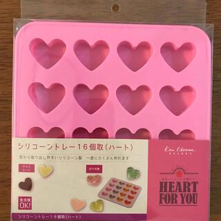 カイジルシ(貝印)の貝印 シリコントレー ハート型 製菓用(調理道具/製菓道具)