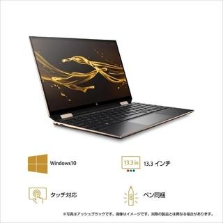 ヒューレットパッカード(HP)の新品 HP プレミアム2-in-1 Spectre x360 アッシュブラック(ノートPC)