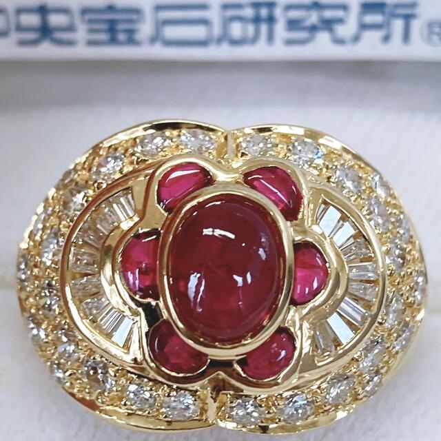 ★ 美品 18K ルビー 1.35 0.58 ダイヤ 0.88 天然 リング  レディースのアクセサリー(リング(指輪))の商品写真