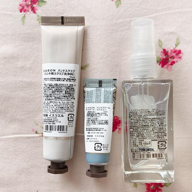 SABON(サボン)のSABON ファブリックミスト ハンドクリーム ハンドスクラブ セット サボン コスメ/美容のボディケア(その他)の商品写真