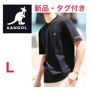 カンゴール(KANGOL)の《新品タグ付き》KANGOL ブラック ロゴ入り半袖ロンT Lサイズ 男女兼用(Tシャツ/カットソー(半袖/袖なし))