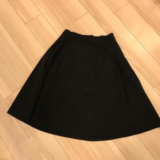 クミキョク(kumikyoku(組曲))の【組曲】ネイビー 膝丈スカート(ひざ丈スカート)