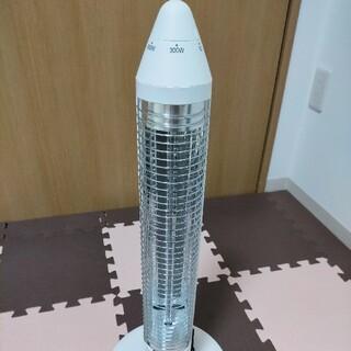 コイズミ遠赤電気ストーブKKS-0653/W(電気ヒーター)